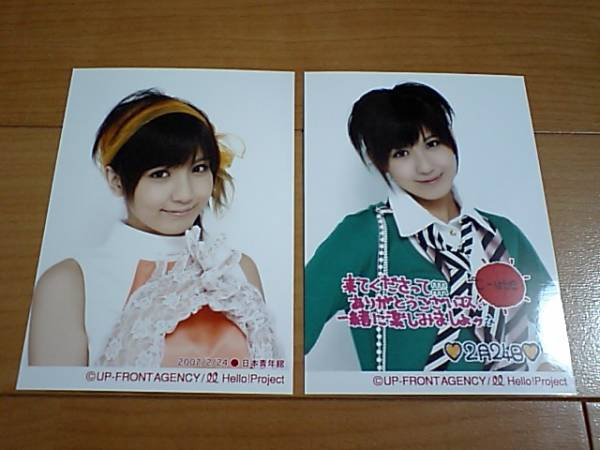 2007/2/24【梅田えりか】昼公演限定写真☆始まったよキューティーショー