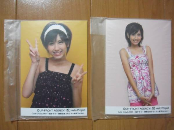 "2007/3/10 ""Cutie Circuit 2007~桜チラリ~""記念写真A&Bセット14枚Version"