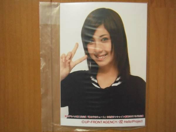 2007/6/22【鈴木愛理】ゲキハロ「寝る子はキュート」生写真7枚セット
