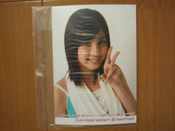 2007/6/23【鈴木愛理】ゲキハロ「寝る子はキュート」生写真7枚セット