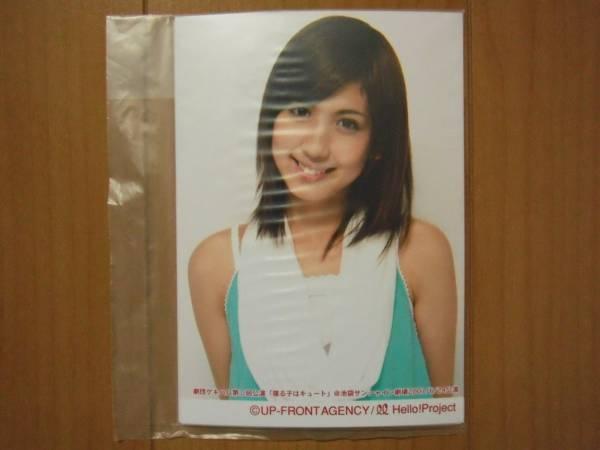 2007/6/24【鈴木愛理】ゲキハロ「寝る子はキュート」生写真7枚セット
