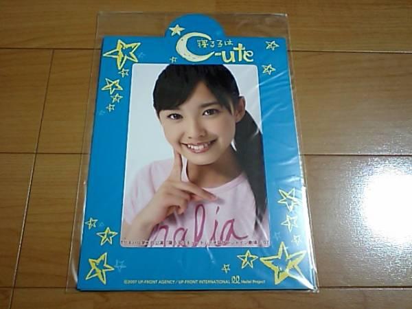 2007/6/16【中島早貴】℃-ute「寝る子はキュート」日替り2L生写真台紙付き