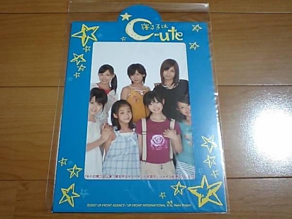 2007/6/23【℃-ute集合】℃-ute「寝る子はキュート」日替り2L生写真台紙付き