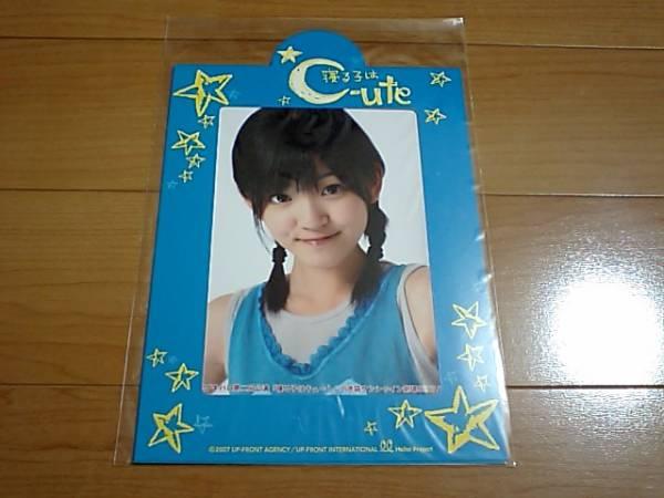 2007/6/24【鈴木愛理】℃-ute「寝る子はキュート」日替り2L生写真台紙付き