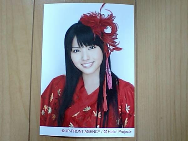 【矢島舞美】℃-ute2008夏~忘れたくない夏~通販限定生写真☆