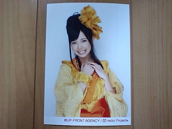 【中島早貴】℃-ute2008夏~忘れたくない夏~通販限定生写真☆