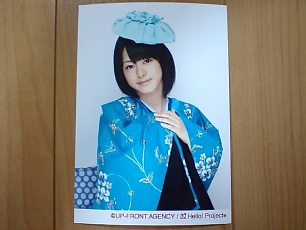 【有原栞菜】℃-ute2008夏~忘れたくない夏~通販限定生写真☆
