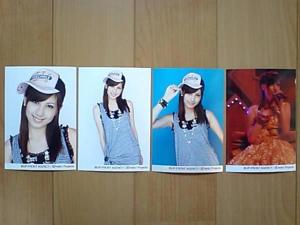 2008/8/24【梅田えりか】℃-ute忘れたくない夏☆浜松市民文化会館☆追加写真4枚