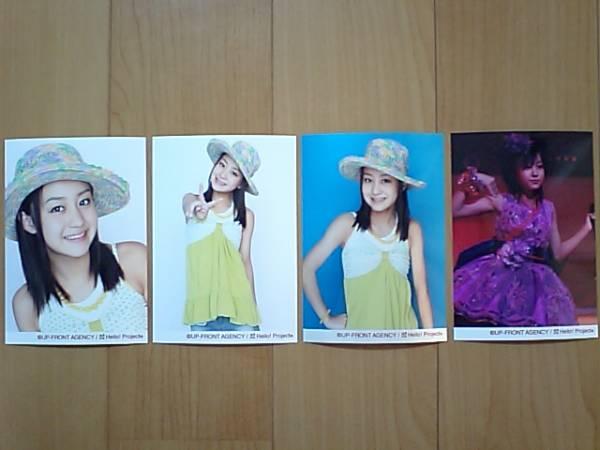 2008/8/24【萩原舞】℃-ute忘れたくない夏☆浜松市民文化会館☆追加写真4枚