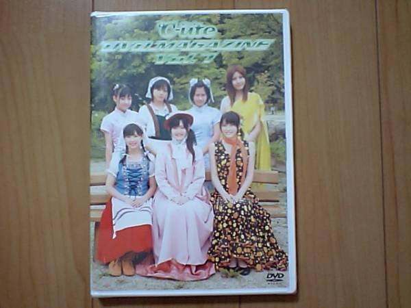 2008/10/4【鈴木愛理】℃-ute2008夏~忘れたくない夏~℃-ute DVDMAGAZINE Vol.7新品