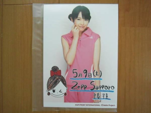 2009/5/9【中島早貴】℃-ute2009春~AB℃~☆ZEPP札幌☆日替2L生写真