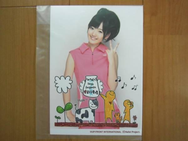 2009/5/9【鈴木愛理】℃-ute2009春~AB℃~☆ZEPP札幌☆日替2L生写真