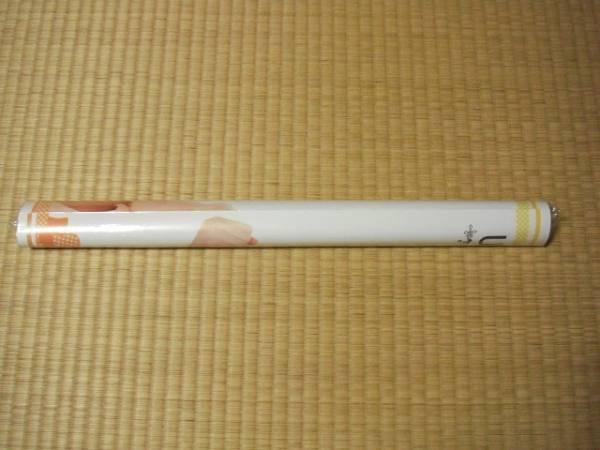 2005/1/3【辻希美・加護亜依(W:ダブル・ユー)】A HAPPY NEW POWER!☆B2ポスター
