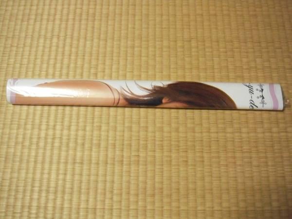 2005/1/3【美勇伝・石川梨華・三好絵梨香・岡田唯】A HAPPY NEW POWER!☆B2ポスター