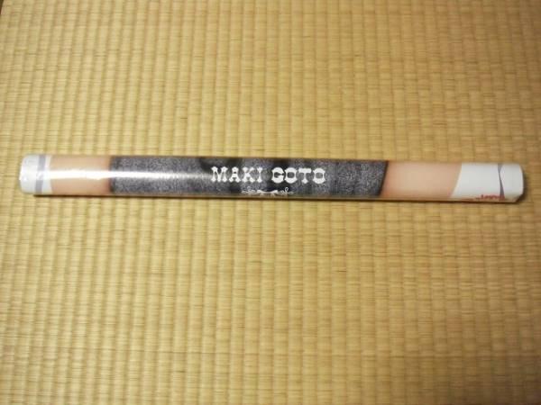 2005/1/3【後藤真希】A HAPPY NEW POWER!☆B2ポスター