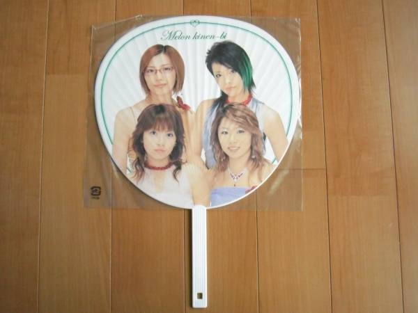 2005/1/3【メロン記念日】A HAPPY NEW POWER!☆うちわ