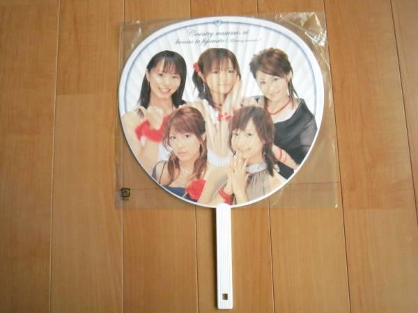 2005/1/3【カントリー娘。】A HAPPY NEW POWER!☆うちわ