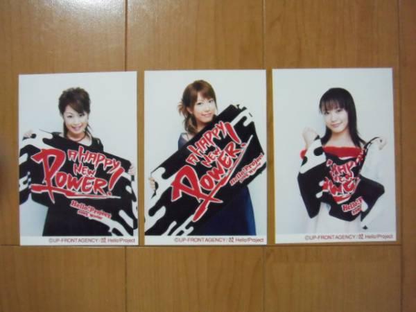 2005/1/3【カントリー娘。】A HAPPY NEW POWER!☆中野会場限定写真4枚