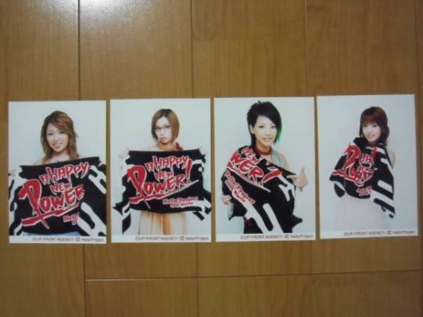 2005/1/3【メロン記念日】A HAPPY NEW POWER!☆中野会場限定写真4枚