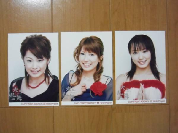 2005/1/29【カントリー娘。 】A HAPPY NEW POWER!☆横浜会場限定写真3枚