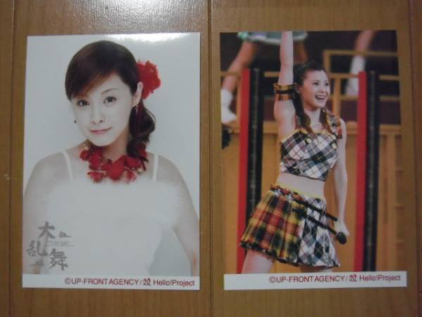 2005/1/29【松浦亜弥】A HAPPY NEW POWER!☆横浜会場限定生写真・ライブ生写真2枚