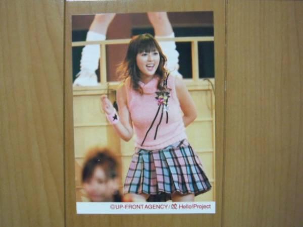 2005/1/29【岡田唯】A HAPPY NEW POWER!☆横浜アリーナ会場内限定ライブ写真