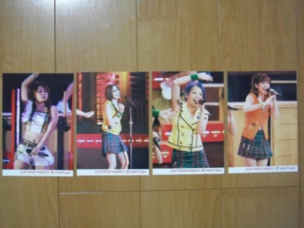 2005/1/29【メロン記念日】A HAPPY NEW POWER!☆横浜アリーナ会場内限定ライブ写真4枚