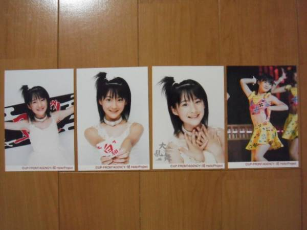 2005/1/29【嗣永桃子】A HAPPY NEW POWER!☆会場限定生写真4枚