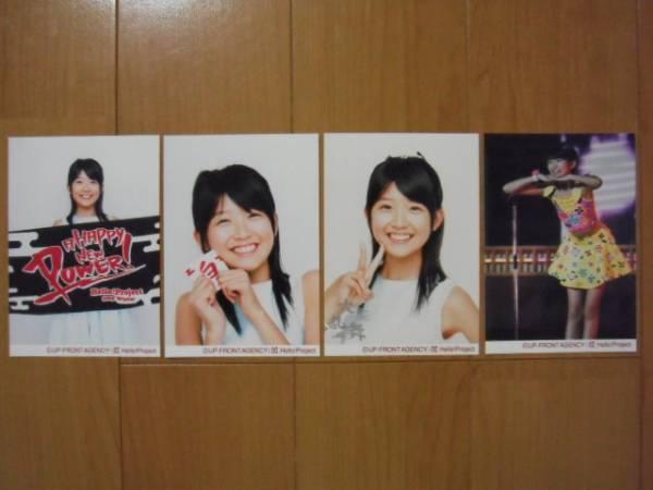 2005/1/29【徳永千奈美】A HAPPY NEW POWER!☆会場限定生写真4枚