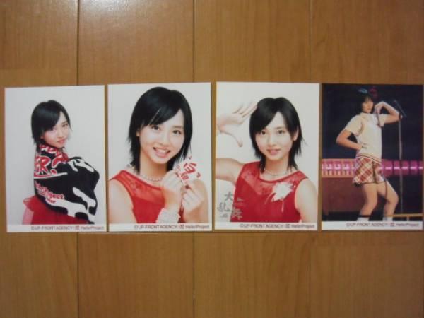 2005/1/29【須藤茉麻】A HAPPY NEW POWER!☆会場限定生写真4枚