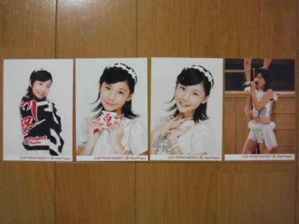 2005/1/29【石村舞波】A HAPPY NEW POWER!☆会場限定生写真4枚