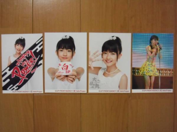 2005/1/29【熊井友理奈】A HAPPY NEW POWER!☆会場限定生写真4枚