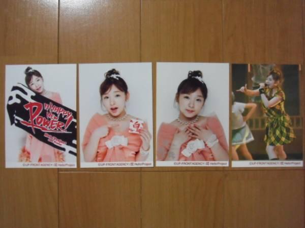 2005/1/29【加護亜依】A HAPPY NEW POWER!☆会場限定生写真4枚