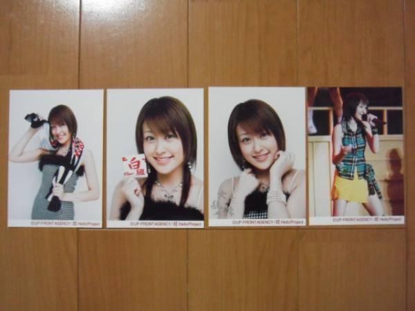 2005/1/29【アヤカ】A HAPPY NEW POWER!☆会場限定生写真4枚