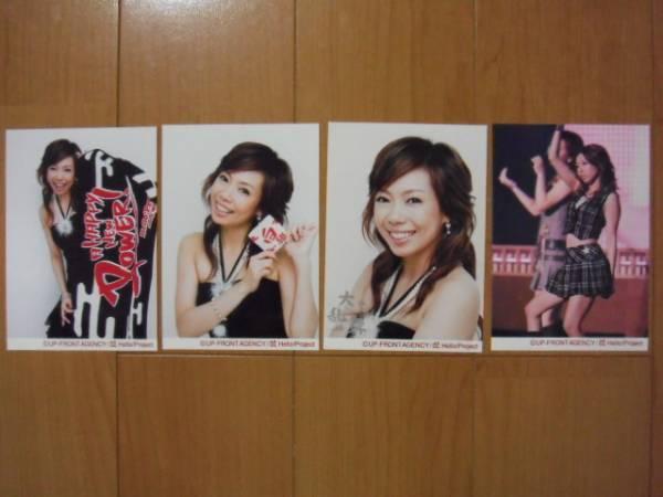 2005/1/29【稲葉貴子】A HAPPY NEW POWER!☆会場限定生写真4枚