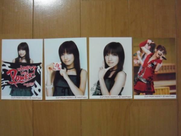 2005/1/29【後藤真希】A HAPPY NEW POWER!☆会場限定生写真4枚