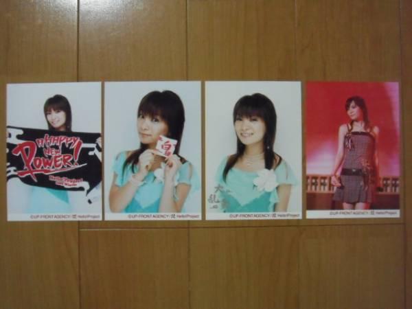 2005/1/29【保田圭】A HAPPY NEW POWER!☆会場限定生写真4枚