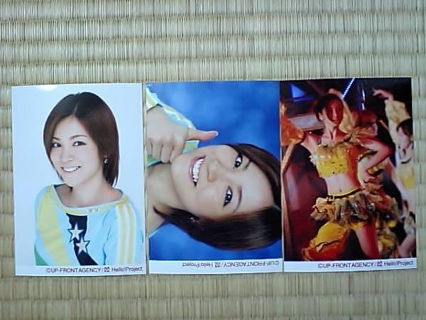 2006/1/28・29【吉澤ひとみ】全員集GO!☆横浜アリーナ限定写真3枚