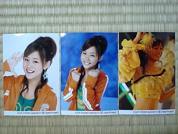 2006/1/28・29【新垣里沙】全員集GO!☆横浜アリーナ限定写真3枚