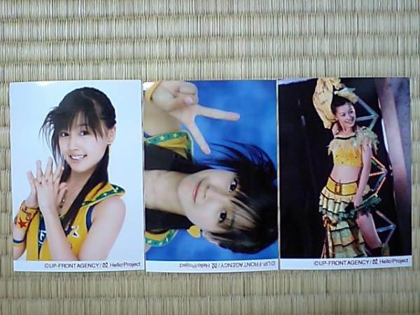2006/1/28・29【久住小春】全員集GO!☆横浜アリーナ限定写真3枚
