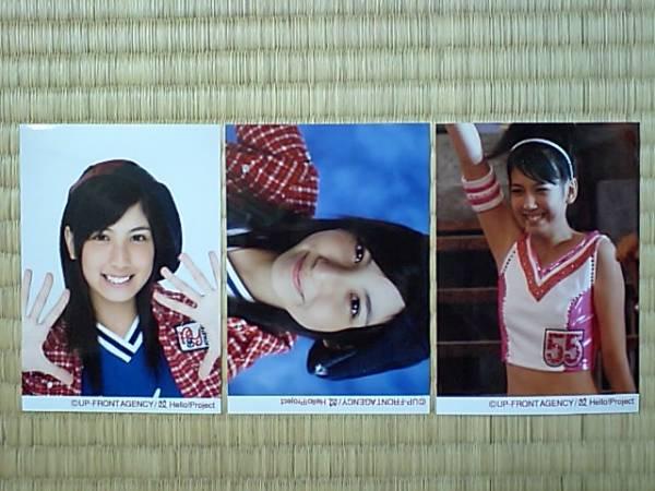 2006/1/28・29【梅田えりか】全員集GO!☆横浜アリーナ限定写真3枚
