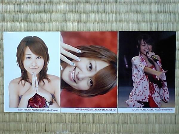 2006/1/28・29【アヤカ】全員集GO!☆横浜アリーナ限定写真3枚