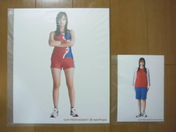 【藤本美貴】2006スポーツフェスティバル★FC限定4つ切&2L生写真セット