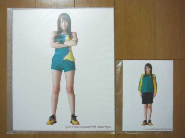 【アヤカ】2006スポーツフェスティバル★FC限定4つ切&2L生写真セット