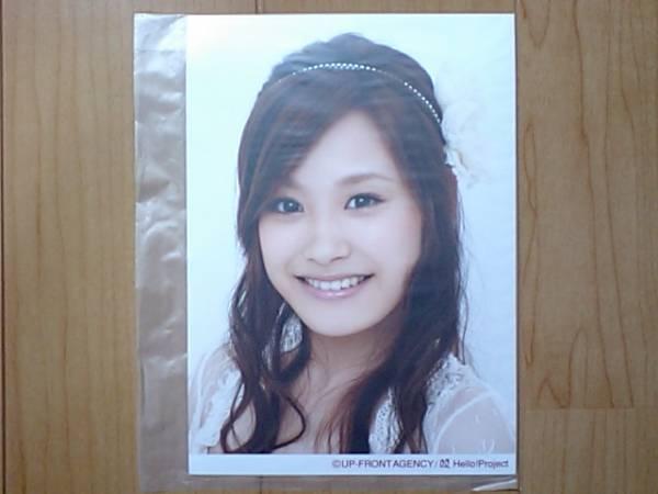 2006/7/9【高橋愛】2006夏~ワンダフルハーツランド~ソロ2L生写真2枚
