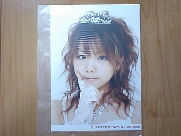 2006/7/9【田中れいな】2006夏~ワンダフルハーツランド~ソロ2L生写真2枚