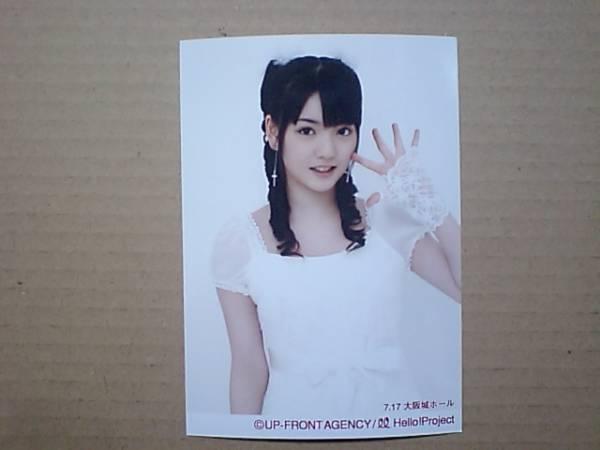 2006/7/17【道重さゆみ】2006夏~ワンダフルハーツランド~「大阪会場限定」生写真