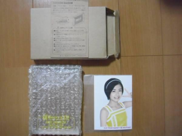 【清水佐紀】アクリルフォトスタンド生写真3枚付◆スイッチ ON!