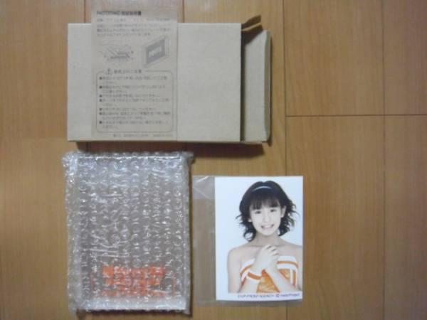 【菅谷梨沙子】アクリルフォトスタンド生写真3枚付◆スイッチ ON!