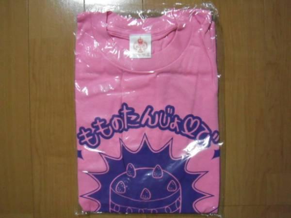2006/3/26 にょきにょきチャンピオン!☆嗣永桃子バースデーTシャツ